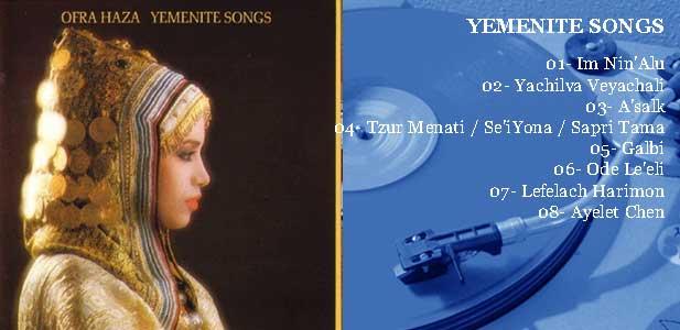 1985 YEMENITE SONGS